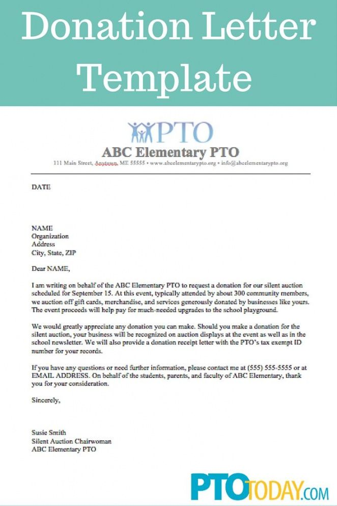 best donation request letter for school event excel sample