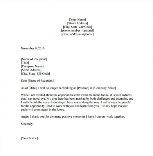 Free Promise Of Employment Letter Template Doc Example