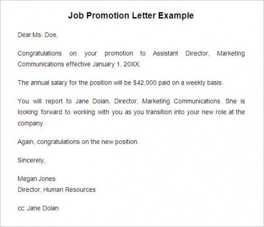 Printable Promise Of Employment Letter Template Excel